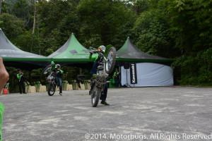 Kawasaki KLX150L 2014-26