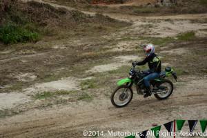 Kawasaki KLX150L 2014-62